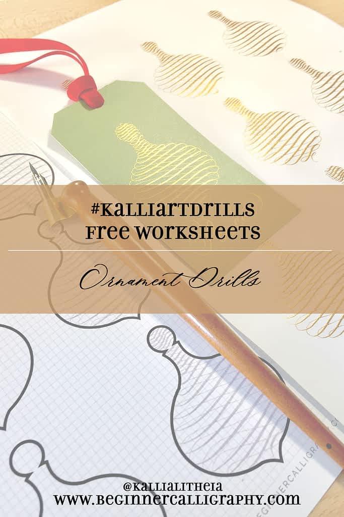 ornament drills free worksheet