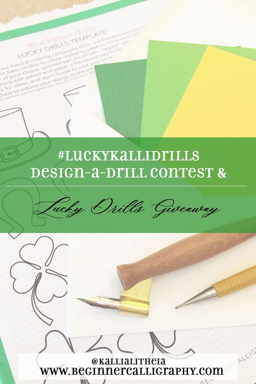Lucky Drills Design a Drill Contest